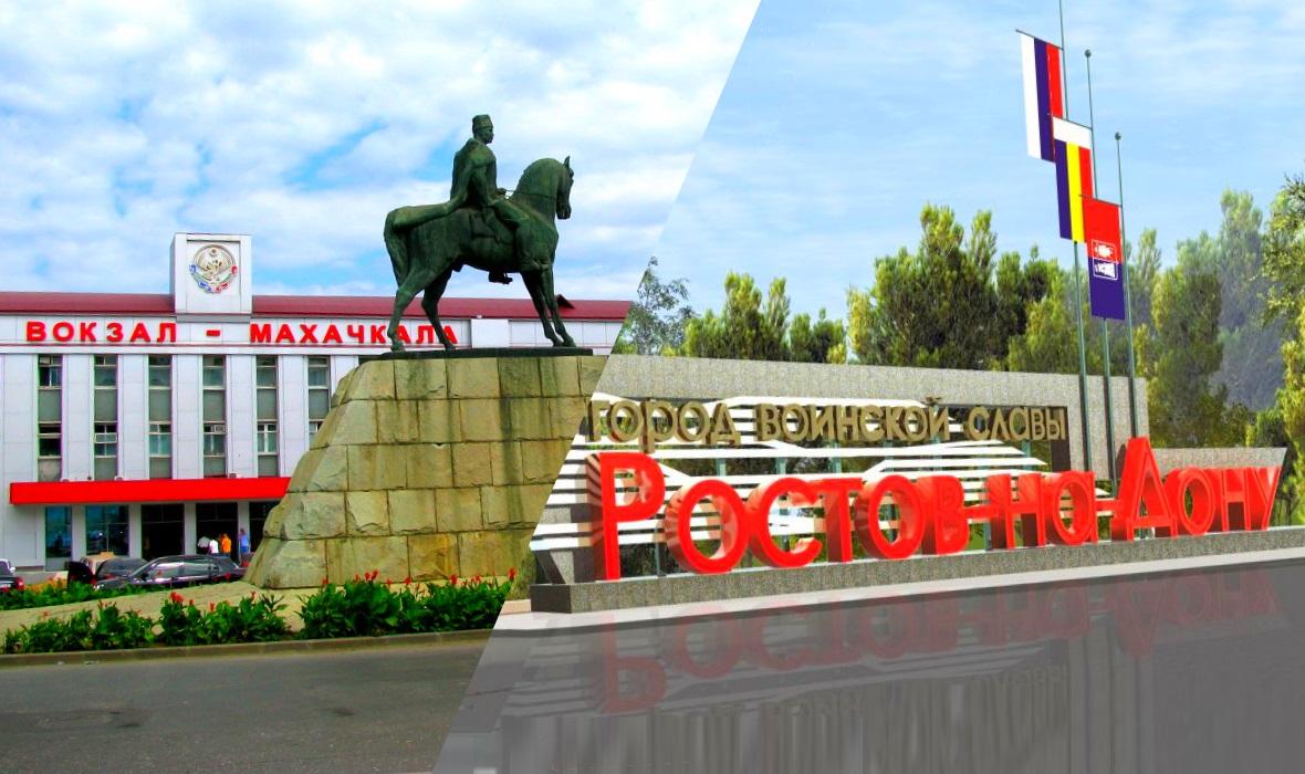 Как доехать от Махачкалы до Ростова на Дону